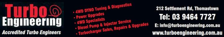Turbo Engineering Banner Ad Image